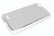 """Фирменная ультра-тонкая полимерная из мягкого качественного силикона задняя панель-чехол-накладка для ZTE Blade L4/ L4 Pro (A460) 5.0"""" белая"""