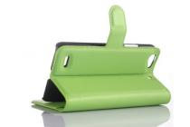 """Фирменный чехол-книжка из качественной импортной кожи с подставкой застёжкой и визитницей для ZTE Blade L4/ L4 Pro (A460) 5.0""""  зеленый"""
