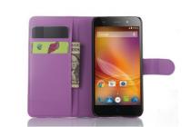"""Фирменный чехол-книжка из качественной импортной кожи с подставкой застёжкой и визитницей для ZTE Blade L4/ L4 Pro (A460) 5.0""""  фиолетовый"""