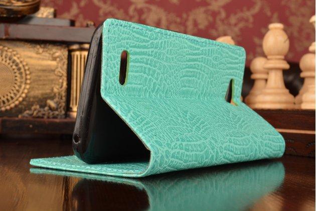 Фирменный чехол-книжка с подставкой для ZTE Blade Q Lux 3G/ Q Lux 4G (A430) лаковая кожа крокодила цвет морской волны