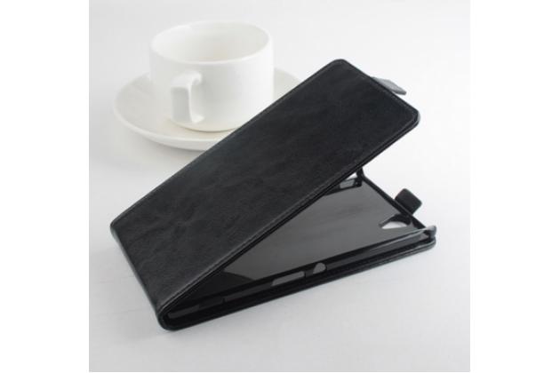 """Фирменный оригинальный вертикальный откидной чехол-флип для TE Blade Q Lux 3G/ Q Lux 4G (A430) черный кожаный """"Prestige"""" Италия"""