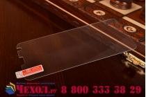 Фирменное защитное закалённое противоударное стекло премиум-класса из качественного японского материала с олеофобным покрытием для ZTE Blade S6
