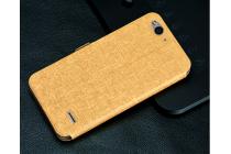 """Фирменный чехол-книжка для ZTE Blade S6 /Q5 5,0"""" золотой с окошком для входящих вызовов и свайпом водоотталкивающий"""