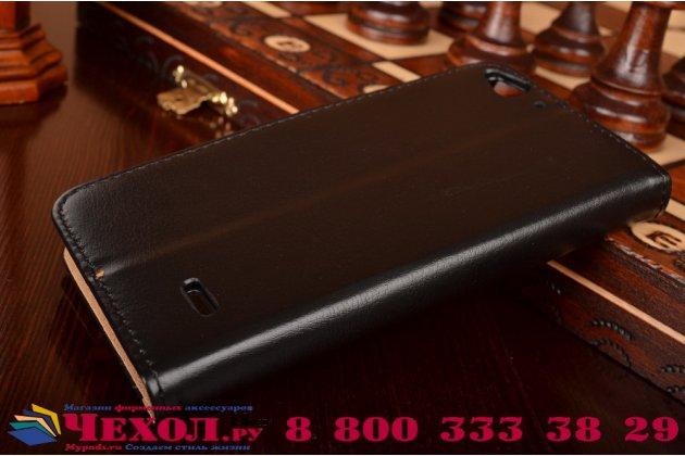 Фирменный чехол-книжка из качественной импортной кожи с мульти-подставкой застёжкой и визитницей для ЗТЕ Блэйд С 6/Кью 5 черный