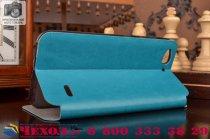 """Фирменный чехол-книжка из качественной водоотталкивающей импортной кожи на жёсткой металлической основе для ZTE blade s6 /q5 5,0"""" бирюзовый"""