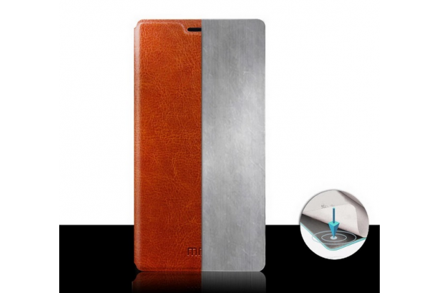 """Фирменный чехол-книжка из качественной водоотталкивающей импортной кожи на жёсткой металлической основе для ZTE blade s6 /q5 5,0""""  коричневый"""