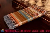 """Фирменный уникальный необычный чехол-книжка для ZTE Blade S6 /Q5 5,0""""   """"тематика Эклектические Узоры"""""""