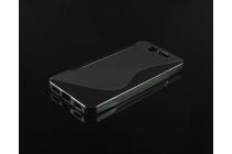 """Фирменная ультра-тонкая полимерная из мягкого качественного силикона задняя панель-чехол-накладка для ZTE Blade S7 5.0"""" черная"""