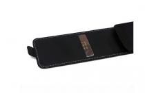 """Фирменный вертикальный откидной чехол-флип для ZTE Blade V580 5.5"""" черный"""