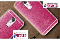 Фирменная роскошная элитная премиальная задняя панель-крышка на силиконовой основе обтянутая импортной кожей для ZTE Blade V7 5.2 (BV0701) королевский розовый