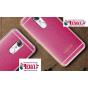 Фирменная премиальная элитная крышка-накладка на ZTE Blade V7 5.2 (BV0701) розовая из качественного силикона с..