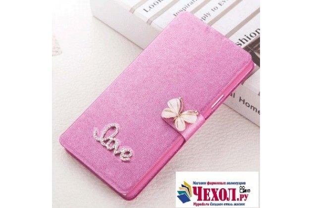Фирменный роскошный чехол-книжка безумно красивый декорированный бусинками и кристаликами на ZTE Blade V7 5.2 (BV0701) розовый