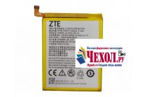 Фирменная аккумуляторная батарея 3.85V 2540mAh на телефон ZTE Blade V7 5.2 (BV0701) + инструменты для вскрытия + гарантия