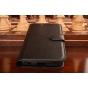 """Фирменный чехол-книжка для  ZTE Blade V7 Lite 5.0"""" / ЗТЕ Блэйд V7 Lite 5.0""""  с визитницей и мультиподставкой черный кожаный"""