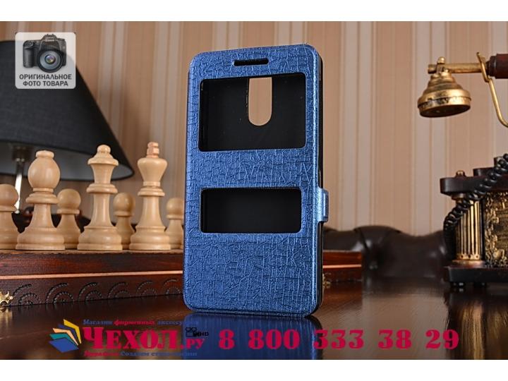 Фирменный чехол-книжка для ZTE Blade V7 5.2 (BV0701) синий с окошком для входящих вызовов и свайпом водоотталк..
