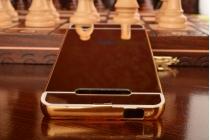 Фирменная металлическая задняя панель-крышка-накладка из тончайшего облегченного авиационного алюминия для ZTE Blade X3/ZTE Blade D2 5.0 золотая
