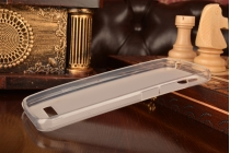 Фирменная ультра-тонкая полимерная из мягкого качественного силикона задняя панель-чехол-накладка для ZTE Blade X3/ZTE Blade D2 5.0 белая