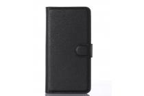 Фирменный чехол-книжка для ZTE Blade X3/ZTE Blade D2 5.0 с визитницей и мультиподставкой черный кожаный