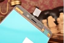 """Фирменный LCD-ЖК-сенсорный дисплей-экран-стекло с тачскрином на телефон ZTE Blade X3/ZTE Blade D2 5.0"""" золотой"""