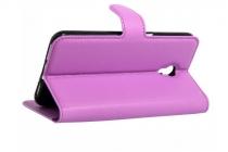"""Фирменный чехол-книжка для  ZTE Blade X5/D3  5.0 / ЗТЕ Блэйд X5/D3  5.0""""  с визитницей и мультиподставкой фиолетовый кожаный"""
