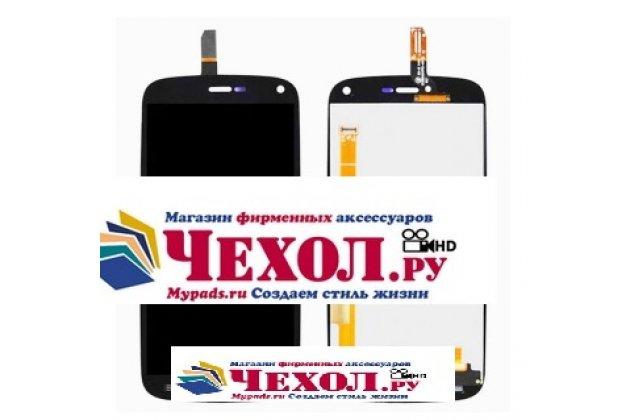 """Фирменный LCD-ЖК-сенсорный дисплей-экран-стекло с тачскрином на телефон ZTE Blade X5/D3  5.0"""" черный"""