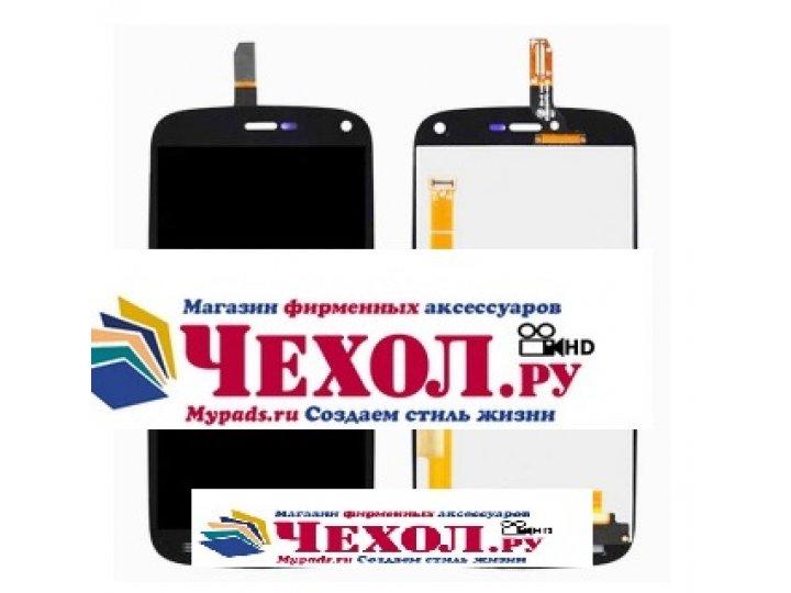 Фирменный LCD-ЖК-сенсорный дисплей-экран-стекло с тачскрином на телефон ZTE Blade X5/D3  5.0