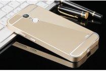"""Фирменная металлическая задняя панель-крышка-накладка из тончайшего облегченного авиационного алюминия для ZTE Blade X5/D3  5.0"""" золотая"""