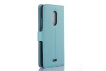 """Фирменный чехол-книжка из качественной импортной кожи с подставкой застёжкой и визитницей для ZTE Blade X9 5.5"""" голубой"""