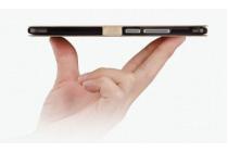 """Фирменный чехол-книжка  с окошком для входящих вызовов и свайпом  для ZTE Blade X9 5.5"""" водоотталкивающий золотой"""