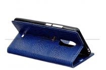 """Фирменный чехол-книжка с подставкой для ZTE Blade X9 5.5"""" лаковая кожа крокодила фиолетовый"""