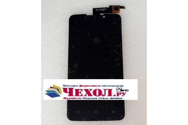 """Фирменный LCD-ЖК-сенсорный дисплей-экран-стекло с тачскрином на телефон ZTE Boost Max N9520 5.7"""" черный"""