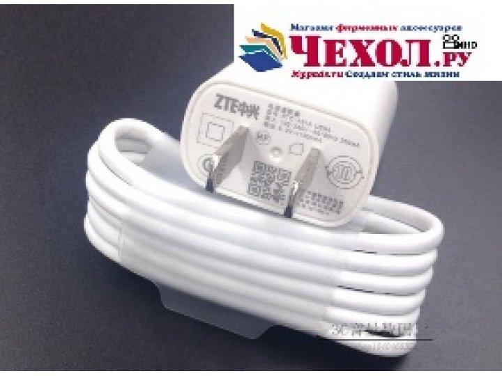 Фирменное оригинальное зарядное устройство от сети/адаптер для телефона ZTE Grand X3 (Z959) 5.5