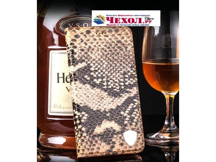 Фирменная роскошная экзотическая книжка с фактурной отделкой натуральной кожи с объёмным 3D изображением змеи ..
