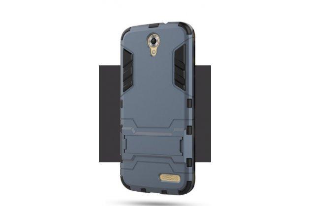 """Противоударный усиленный ударопрочный фирменный чехол-бампер-пенал для ZTE Grand X3 (Z959) 5.5""""  серый"""