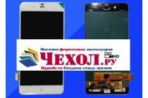 Фирменный LCD-ЖК-сенсорный дисплей-экран-стекло с тачскрином на телефон ZTE Nubia My Prague / NX513J 5.2' белый