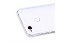Фирменная ультра-тонкая полимерная из мягкого качественного силикона задняя панель-чехол-накладка для ZTE Nubia Z11 mini S 5.2 белая