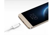 Фирменное оригинальное зарядное устройство от сети для телефона ZTE Nubia Z11 mini S 5.2 + гарантия