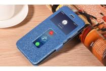 Фирменный чехол-книжка для ZTE Nubia Z11 mini S 5.2 синий с окошком для входящих вызовов и свайпом водоотталкивающий