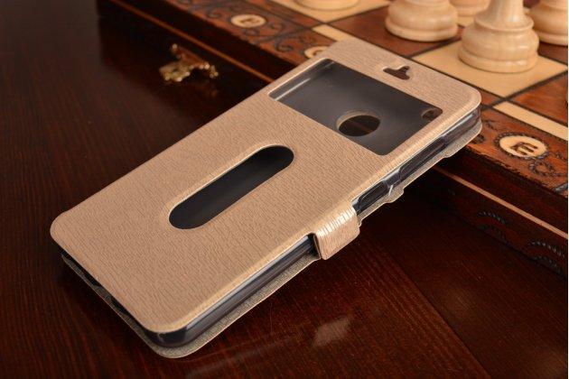 Фирменный чехол-книжка для ZTE Nubia Z11 mini S 5.2 золотой с окошком для входящих вызовов и свайпом водоотталкивающий