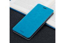 Фирменный чехол-книжка из качественной водоотталкивающей импортной кожи на жёсткой металлической основе для ZTE Nubia Z11 mini S 5.2 голубой