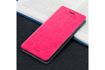 Фирменный чехол-книжка из качественной водоотталкивающей импортной кожи на жёсткой металлической основе для ZTE Nubia Z11 mini S 5.2 розовый