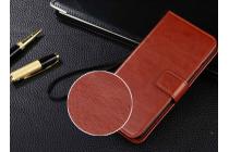 Фирменный чехол-книжка из качественной импортной кожи с мульти-подставкой застёжкой и визитницей для ZTE Nubia Z11 mini S 5.2 коричневый