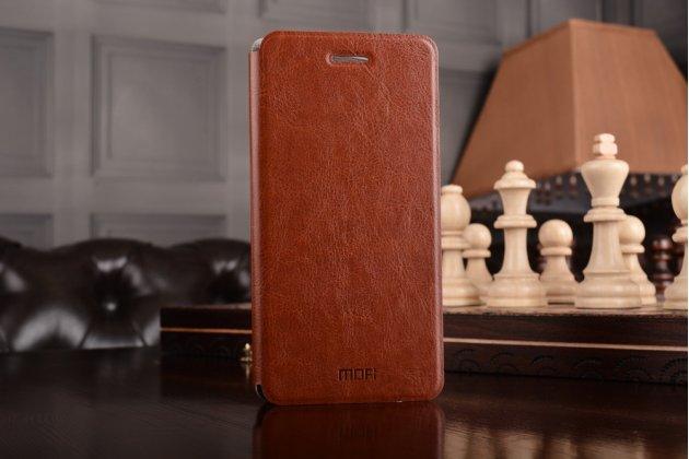 Фирменный чехол-книжка из качественной водоотталкивающей импортной кожи на жёсткой металлической основе для ZTE Nubia Z11 mini S 5.2 коричневый