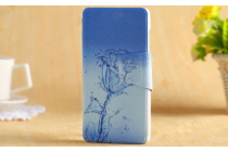 """Фирменный необычный чехол для ZTE Nubia Z11 Mini 5.0"""" (NX529J) """" """"тематика тематика Капли Дождя"""""""