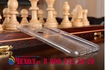 """Фирменная ультра-тонкая полимерная из мягкого качественного силикона задняя панель-чехол-накладка для ZTE Nubia Z11 Mini 5.0"""" (NX529J) прозрачная"""
