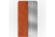 """Фирменный чехол-книжка из качественной водоотталкивающей импортной кожи на жёсткой металлической основе для ZTE Nubia Z11 Mini 5.0"""" (NX529J) бирюзовый"""