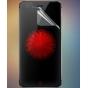 Фирменная оригинальная защитная пленка для телефона ZTE Nubia Z11 Mini 5.0