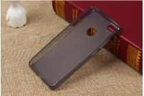 """Фирменная ультра-тонкая полимерная из мягкого качественного силикона задняя панель-чехол-накладка для ZTE Nubia Z11 Max 6.0"""" (NX523J) черная"""