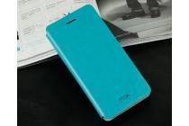 Фирменный чехол-книжка из качественной водоотталкивающей импортной кожи на жёсткой металлической основе для ZTE Nubia Z7 Mini  бирюзовый
