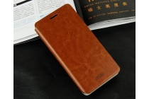 Фирменный чехол-книжка из качественной водоотталкивающей импортной кожи на жёсткой металлической основе для ZTE Nubia Z7 Mini коричневый